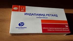 В какое время нужно принимать лекарства от гипертонии