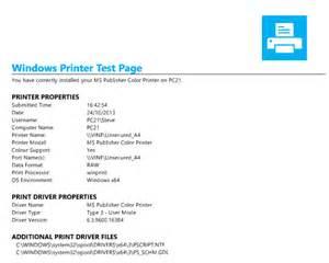 Printer Test Print Page Windows 1.0