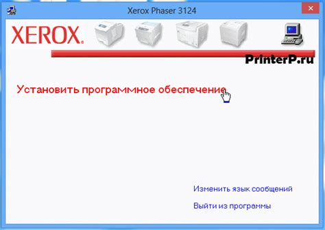 Check spelling or type a new query. Драйвер для Xerox Phaser 3124 - скачать + инструкция по ...