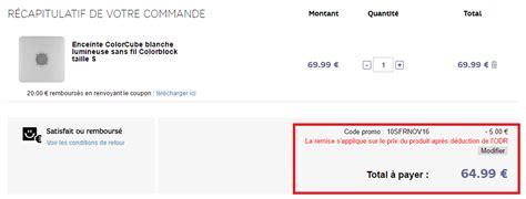 code promo brandalley frais de port offert 28 images code promo cdiscount frais de port 28