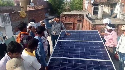 solar panels installation training home part  pmkvy