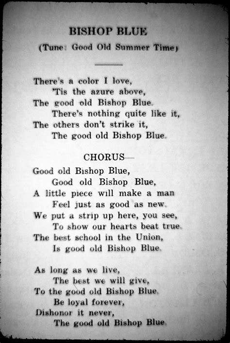 bishop college school song  portal  texas history