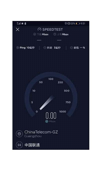 5g Huawei Speed Network Mate Smartphone Faster