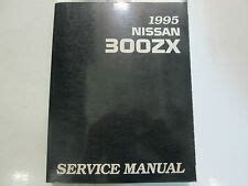online auto repair manual 1995 nissan 300zx spare parts catalogs nissan 300zx repair manual ebay