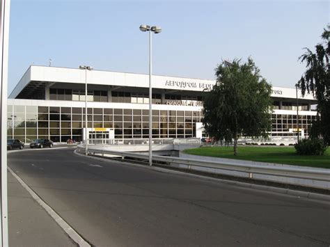 Photo Of Belgrade Airport