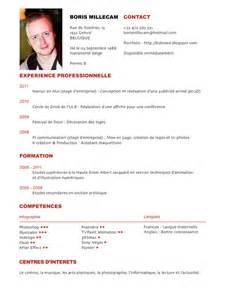 best resume layouts 2015 movies hd curriculum vitae pdf new blog