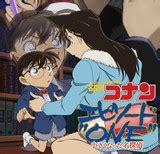 crunchyroll quot detective conan quot anime s episode 1 tv