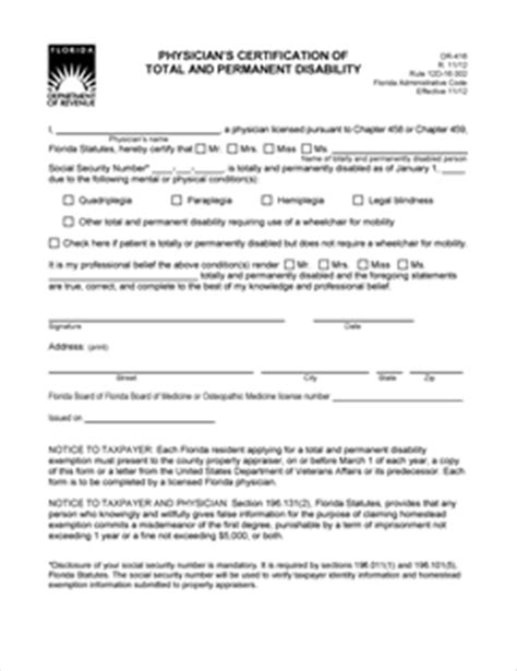 sedgwick disability phone number form dr 416 fillable physician s certification of total