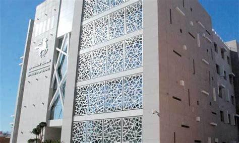 siege banque populaire inauguration du nouveau siège banque populaire laâyoune