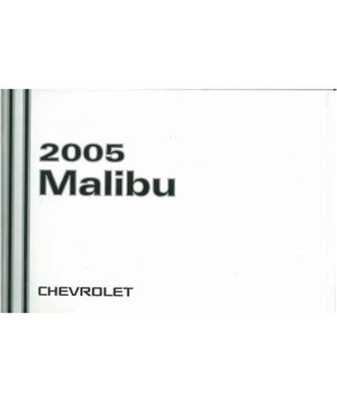 free car repair manuals 2005 chevrolet classic on board diagnostic system 2005 chevrolet owners manual