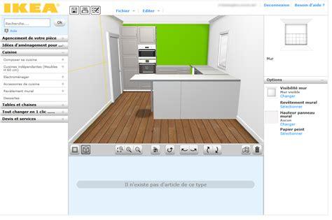 image gallery ikea cuisine logiciel