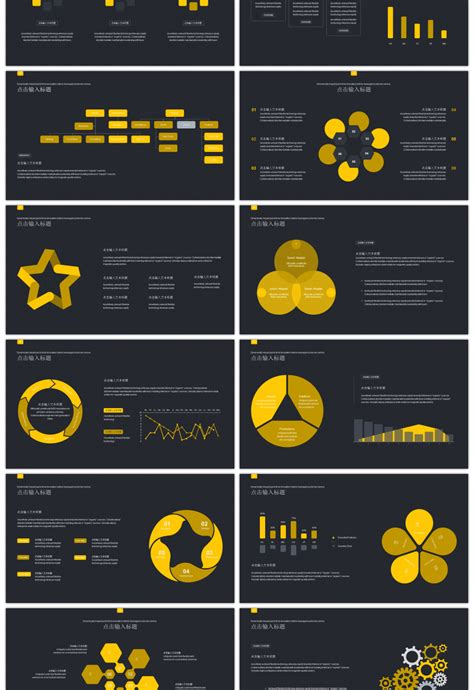 awesome yellow  black atmosphere color flat business