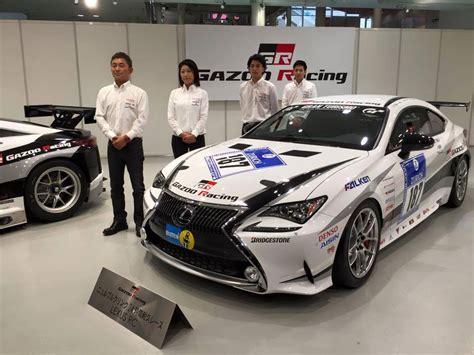 Lexus Rc Racing Car