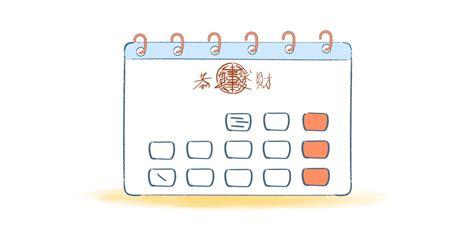 chinese calendar calendar