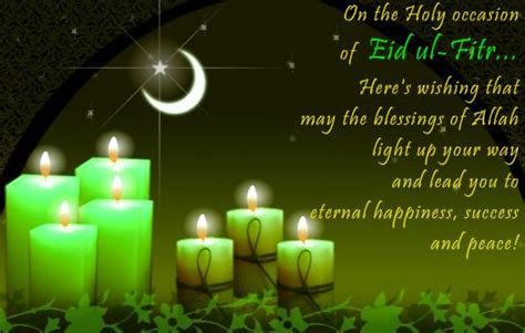 messages collection top  picture messages  eid ul fitr
