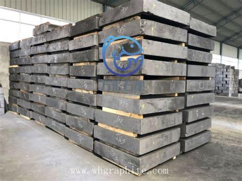 china large size cold isostatic pressing graphite block block china graphite block