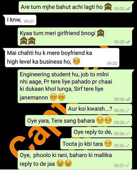 funny whatsapp chat whatsapp text jokes sms
