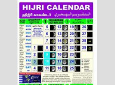 Islamic Month Discussions in English Hijri Calendar for
