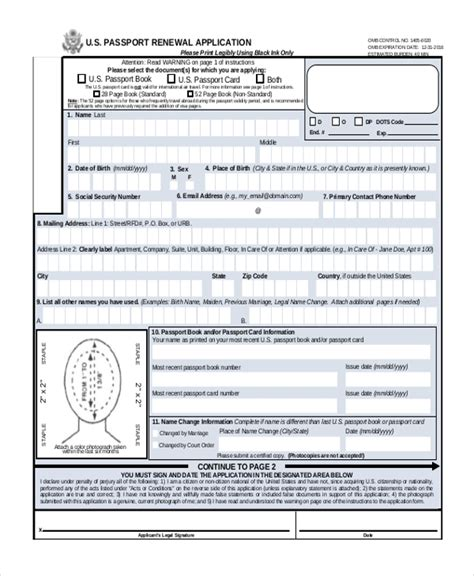 sample passport renewal form   documents
