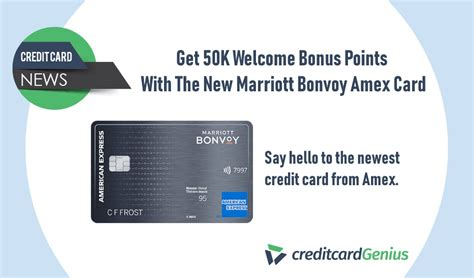 Is there any marriott amex no fee card to downgrade it to later. Get 50K Welcome Bonus Points With The New Marriott Bonvoy Amex Card | creditcardGenius