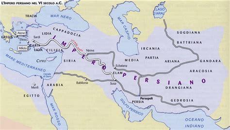 persiani storia l impero persiano il di tutti i greci prof