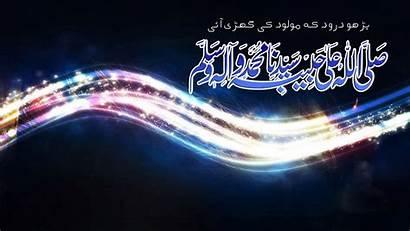 Milad Eid Nabi Un Wallpapers