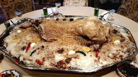 Whole Lamb Roast, Arabian Style  Recipes That I've Tried
