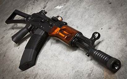 Guns Rifle Ak 47 Wallpapers Gun Weapons