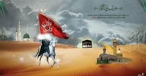 islamic, wallpaper, hd