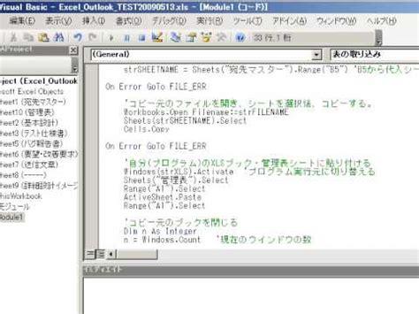 Excel Vba On Error Resume Next Goto 0 by 5 14 Excel Vba On Error Goto で エラー処理を行う