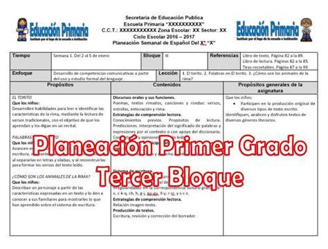 foto de Planeaciones del primer grado para el tercer bloque ciclo