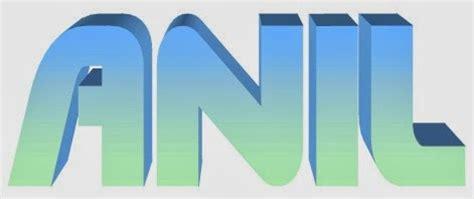 3d Anil Name Wallpapers Animations - wallpaper name anil impremedia net