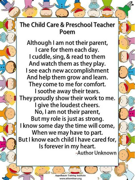 the child care and preschool poem kalokyri 526 | 193f503b919a4d98a7008ec9d1c2f627