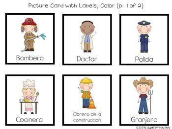 community pictures for preschoolers community helpers unit for preschool kindergarten 111