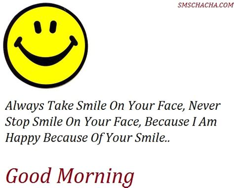 Good Morning Quotes Happy Face Quotesgram. Family Quotes Muslim. Friday Quotes I Know You Hungry. Mom Gone Quotes. Harry Potter Quotes Game. Smile Quotes On Facebook. Alice In Wonderland Quotes Short. Trust Quotes Garden. Fashion Quotes About Stripes