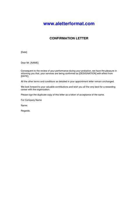 confirmation letter sample icebergcoworking
