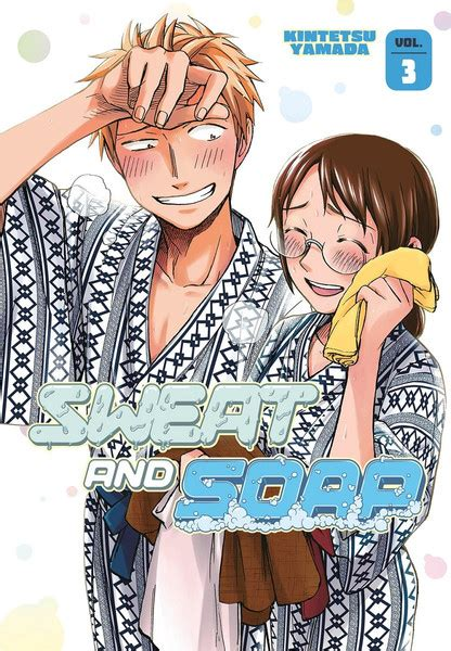sweat  soap manga volume