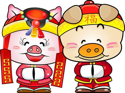 Chinese New Year Pig Borders Clipart & Clip Art Images