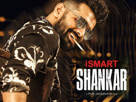 iSmart Shankar Talkie Shoot Completed, Teaser on May 15th
