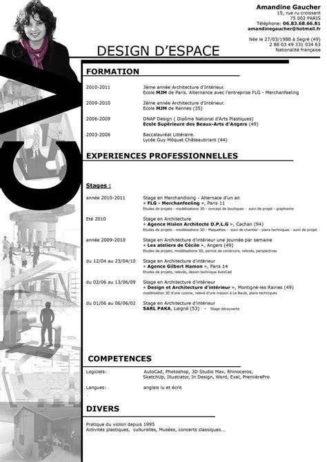 curriculum vitae design architecture dintrieur