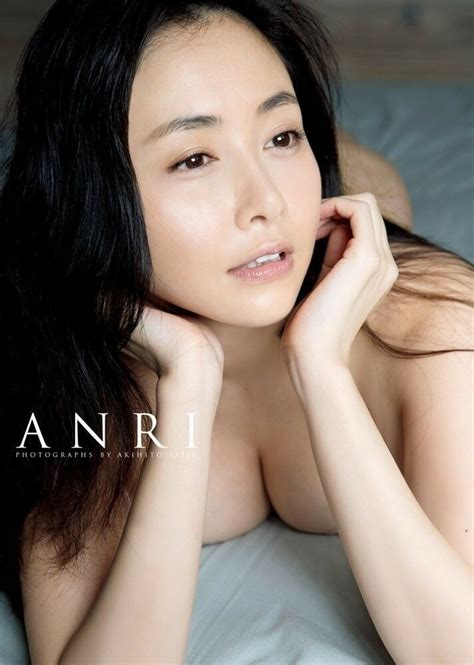 Anri Sigihara New Photo Collection Book Japanese Hot Girl Wooman Book Fs Ebay