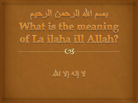 The Meaning Of La Ilaha Ill Allah. Whole Life Insurance Vs Term Insurance. Online Room Booking Software Skin And Vein. Lawrence Metal Tensabarrier Au Pair Shanghai. Developmental And Child Psychology Major. University Of California Admissions. Austin Tx Mattress Stores Drexel Game Design. How To Write A Financial Plan. Dermatologist Los Angeles Jds Labs Objective2