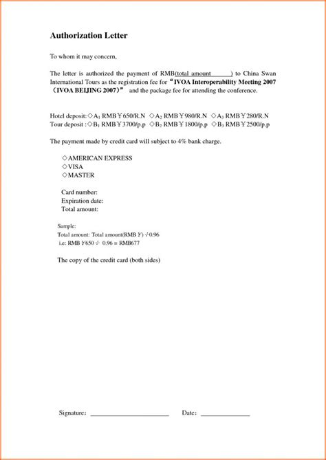 rent authority letter template authorisation letter format