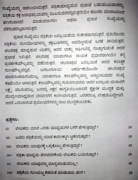 resume meaning in kannada resume ideas