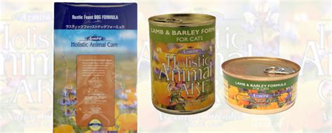 azmira pet food recall info petful