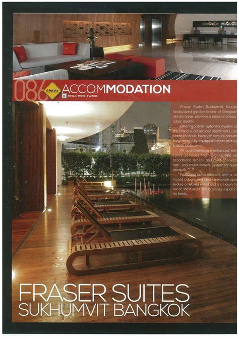 fraiser cuisine soho hospitality aboat magazine fraiser suites