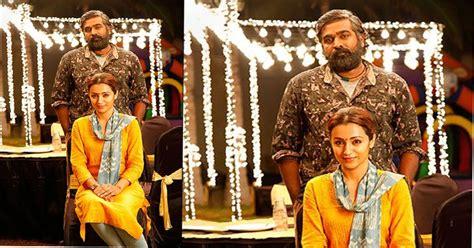 trisha  vijay sethupathi starrer   release