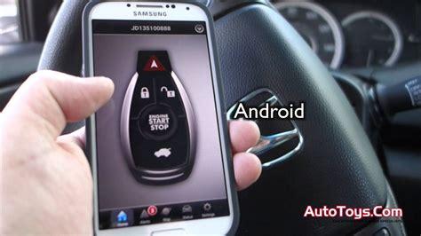 honda accord  drone smart phone remote start autotoys