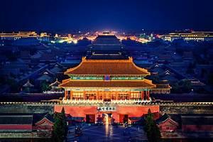 Sweet Deal: $374+ U.S. Cities To Beijing, China- Round ...