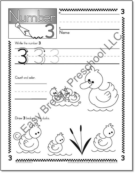 Free Pre K Worksheets Chapter #1 Worksheet Mogenk Paper Works